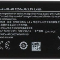 Nokia BL-4U Mobile Phone Battery