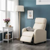 Adjustable Reclining Chair Upholstered Sofa PU Leather Armchair Home/Living Room