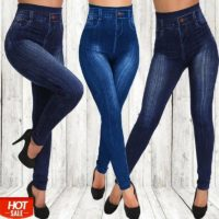 Womens Skinny High Waist Denim Jeans Ladies Wash Slim Jeggings Pants Trousers YA