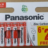 8 x AA Genuine PANASONIC Zinc Carbon Batteries New R6 1.5V Battery EXPIRY 2023